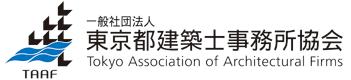 一般社団法人東京都建築士事務所協会 墨田支部